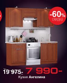 столплит ульяновск каталог и цены